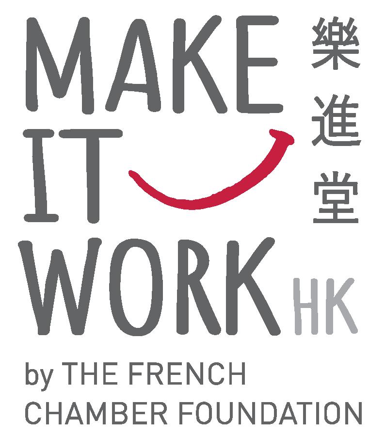 Make It Work HK