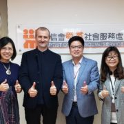 Our NGO partner – Baptist Oi Kwan Social Services (Dec 2019)