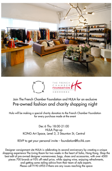 What's next: 6th December: Join us for a charity & shopping event