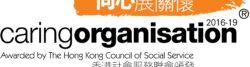Caring organisation logo