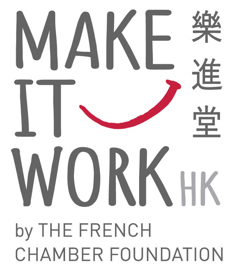 Make It Work HK