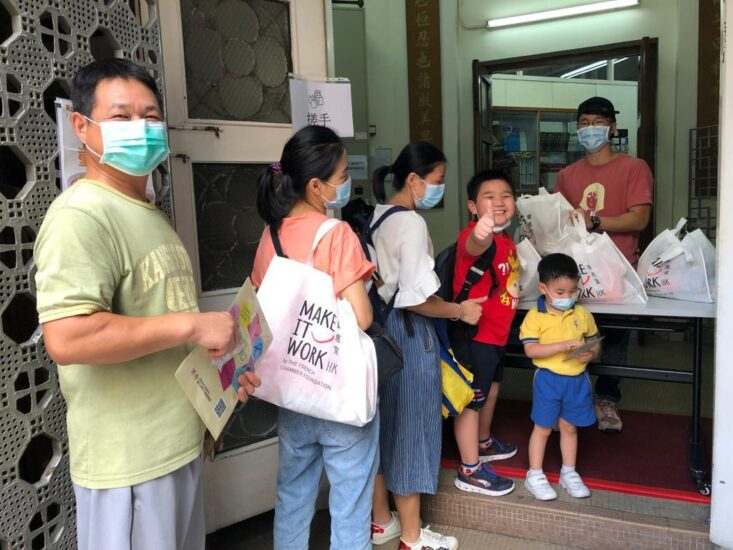 Care packs distribution sponsored by the Hong Kong Jockey Club Charities Trust (HKJCCT)