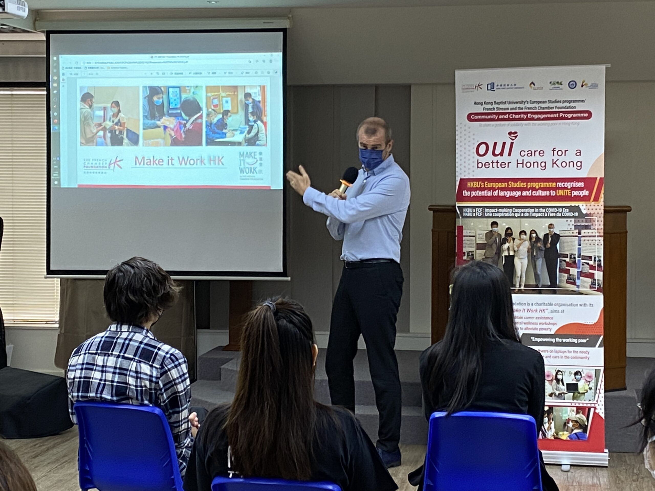 [Community and Charity Engagement Programme – initiated by HKBU]