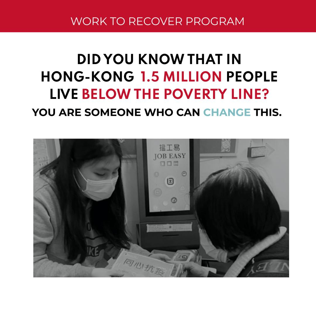 [Work to Recover Campaign]