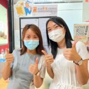 "【New Team in ""Make it Work HK""】"