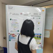 【Recruitment Board】